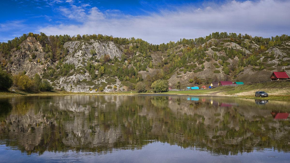 Повседневное отражение реки Белой - Алексей Соминский