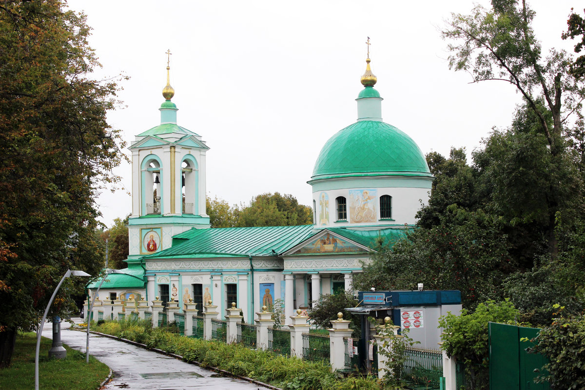 Москва - раиса Орловская