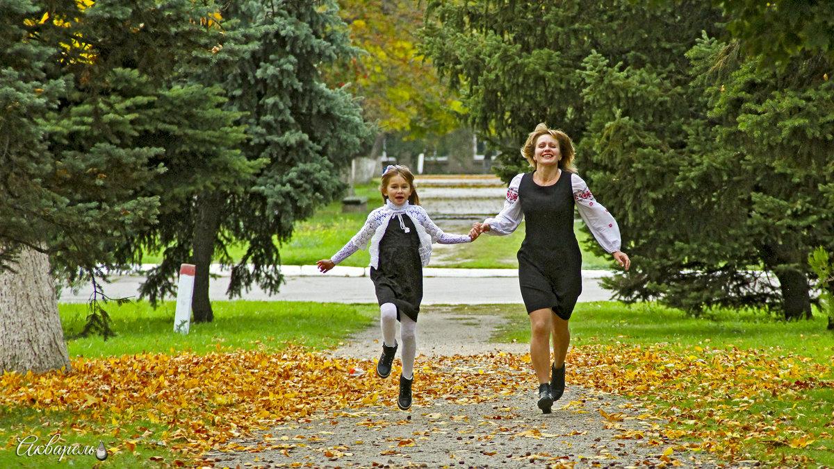 Осенняя прогулка - Лилия Масло