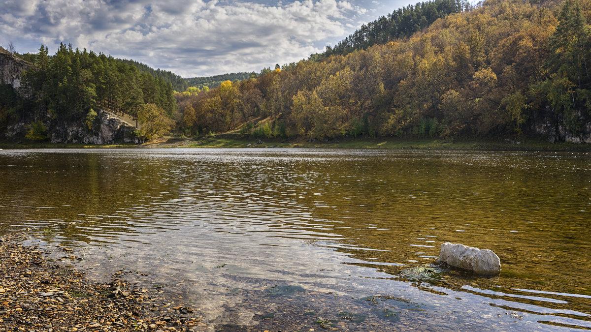 Осень в Южном Урале - Алексей Соминский