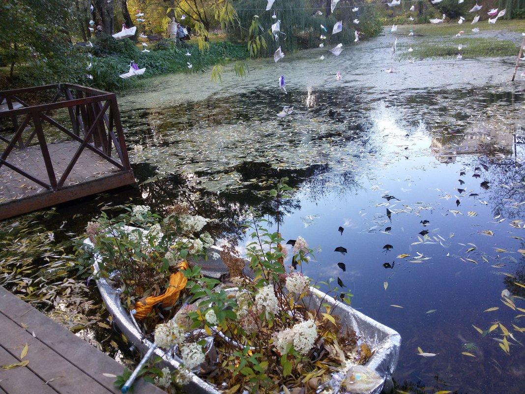 Осень - МИЛА Иванова
