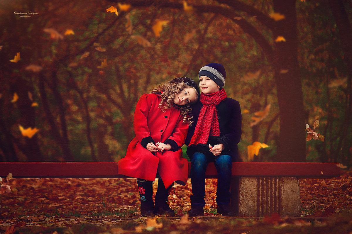 Осень. Детская дружба - Татьяна Семёнова
