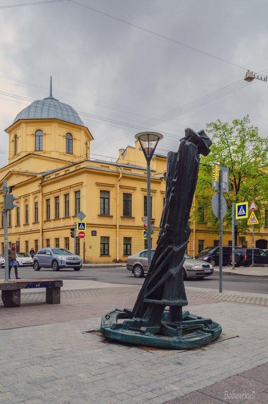На улице Правды - Константин Бобинский
