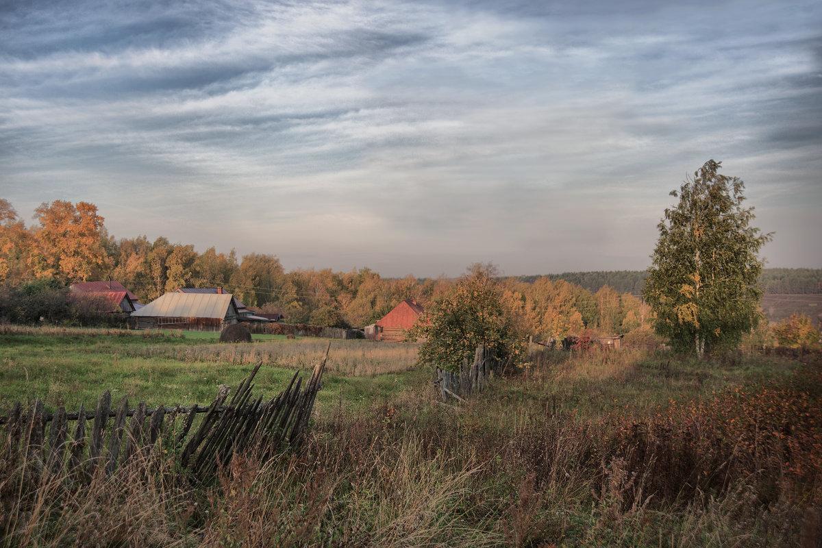 Осеннее утро в Пущино - Владимир Макаров