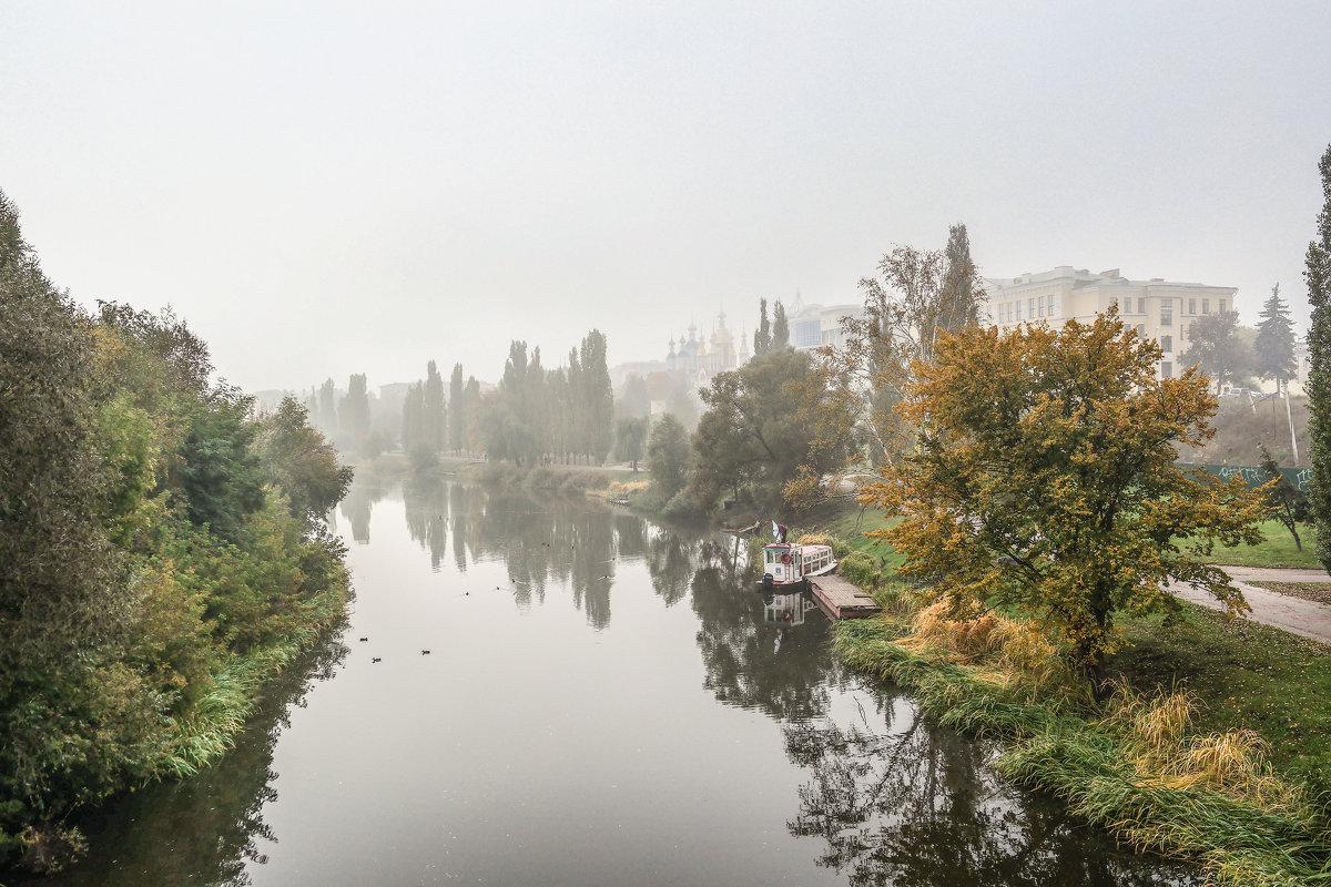 Утро туманное..................... - Александр Селезнев