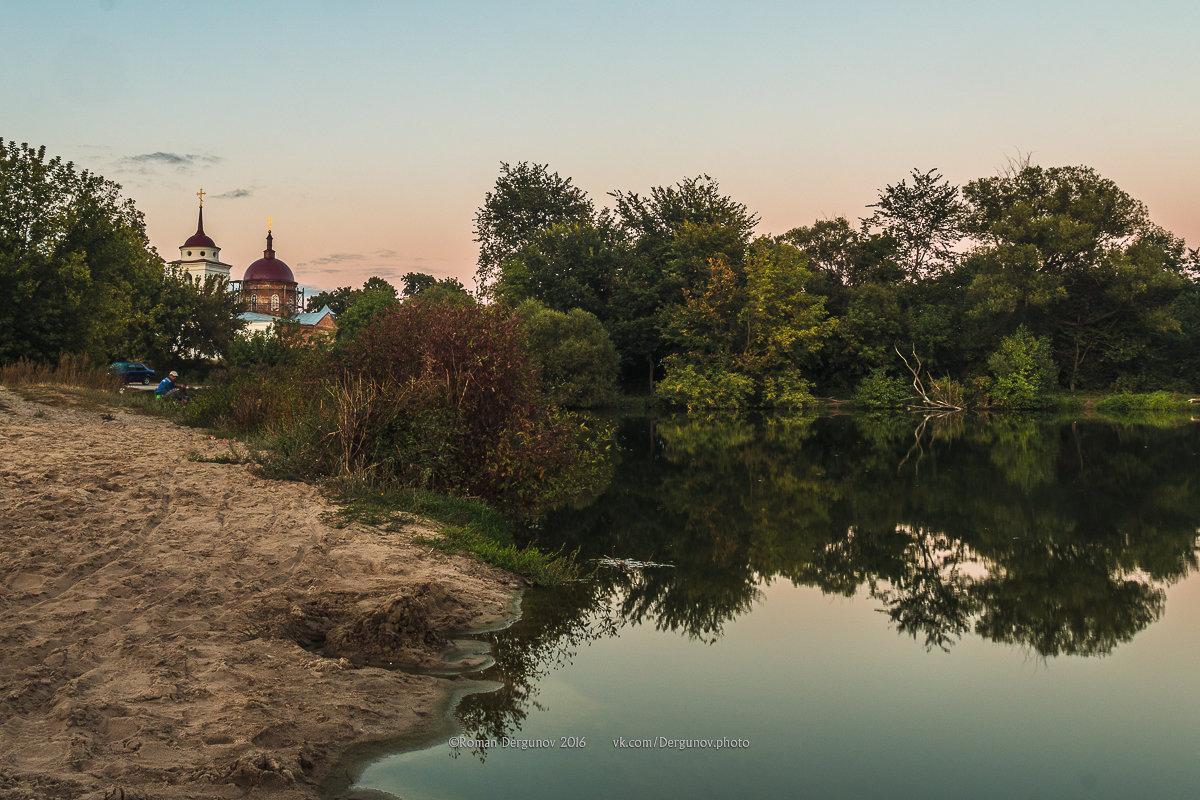 Пруд в Староживотинном - Roman Dergunov