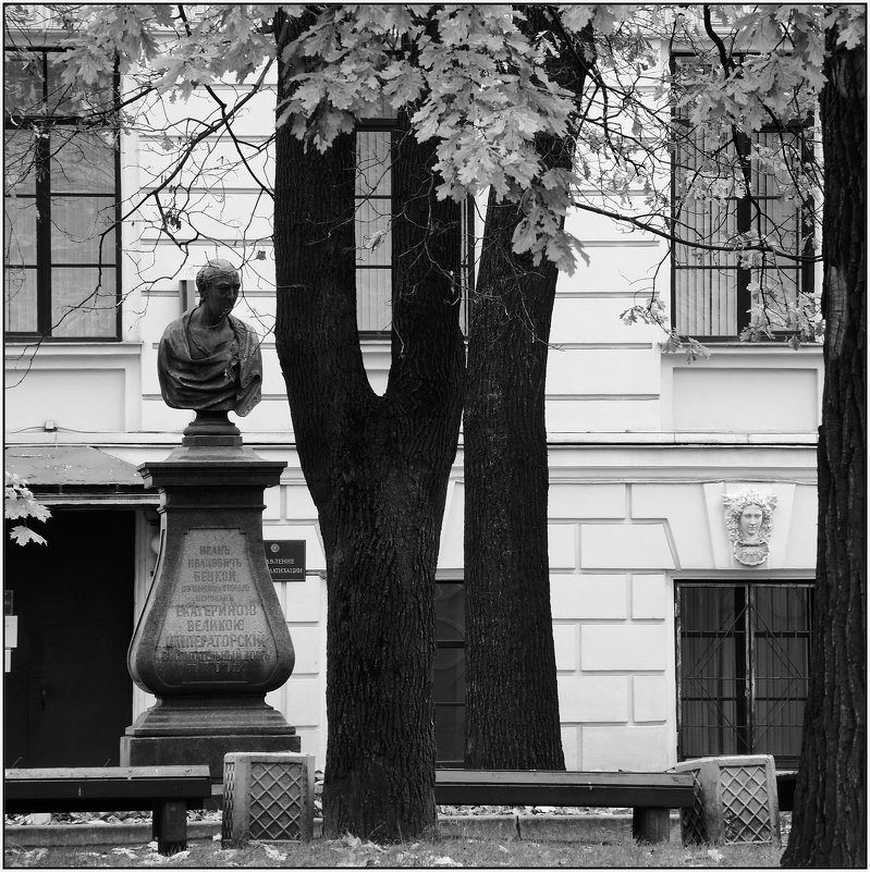 воспитатель - sv.kaschuk