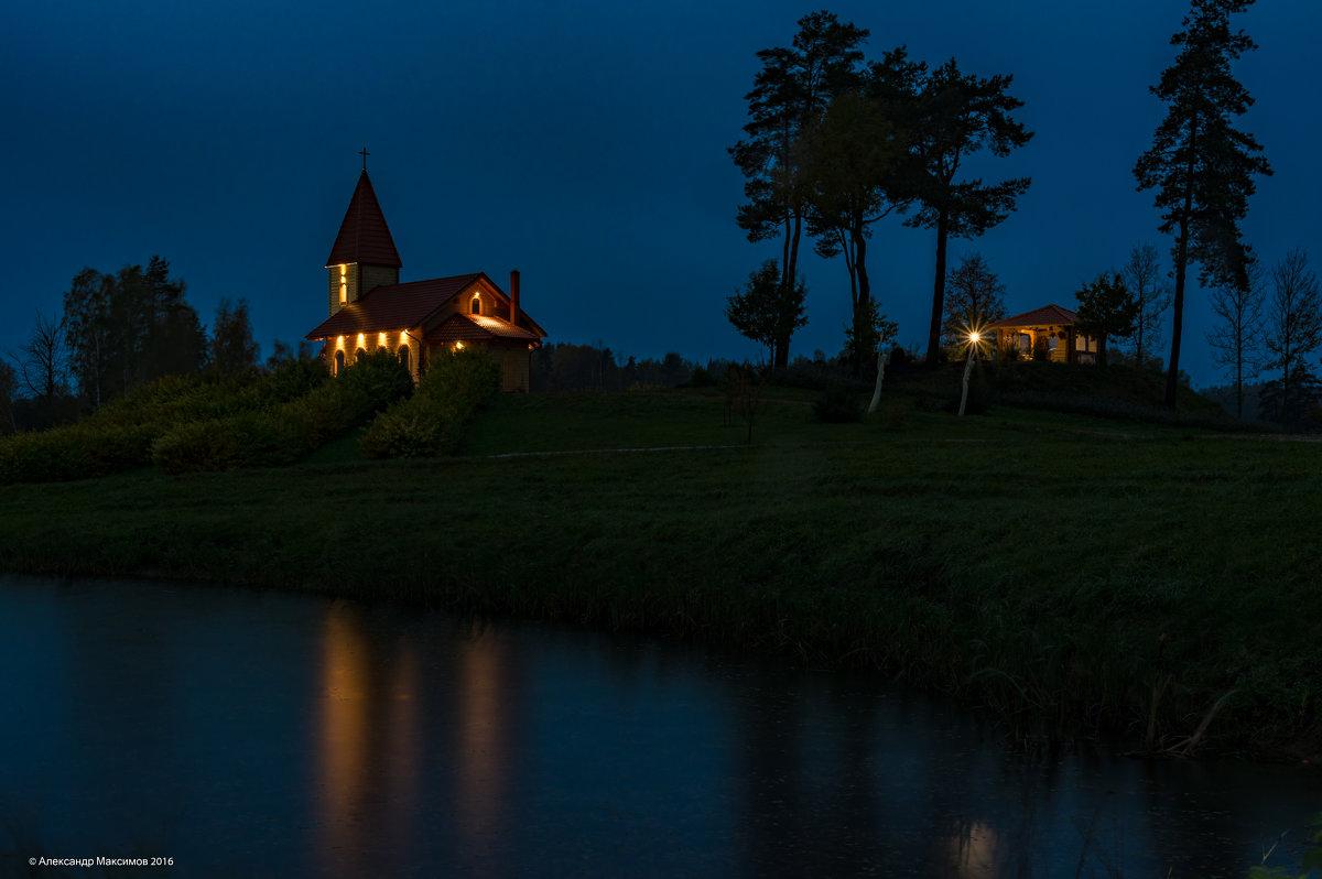 Утро - Александр Максимов