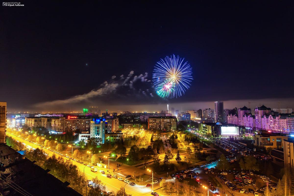 Новокузнецк - Юрий Лобачев