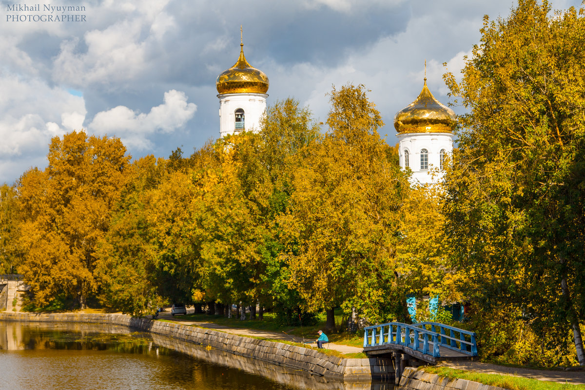 Осенняя набережная - Михаил