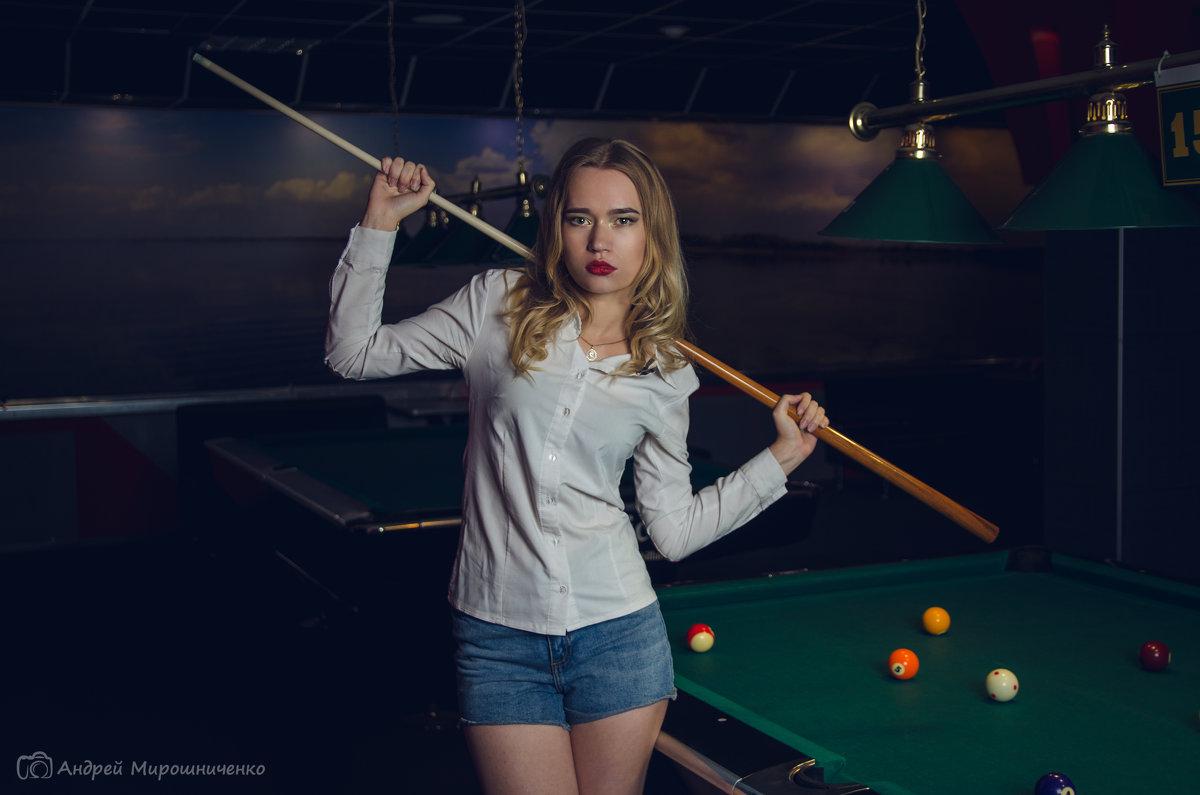 В бильярдном клубе - Андрей Мирошниченко