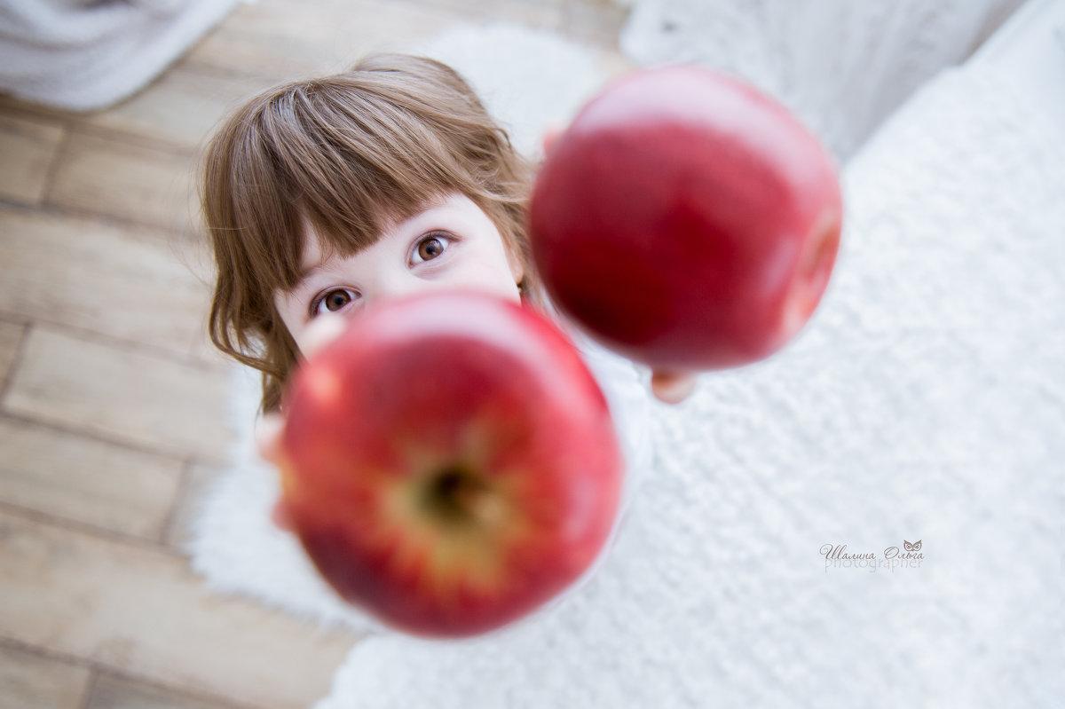 Яблоки - Ольга Шалина