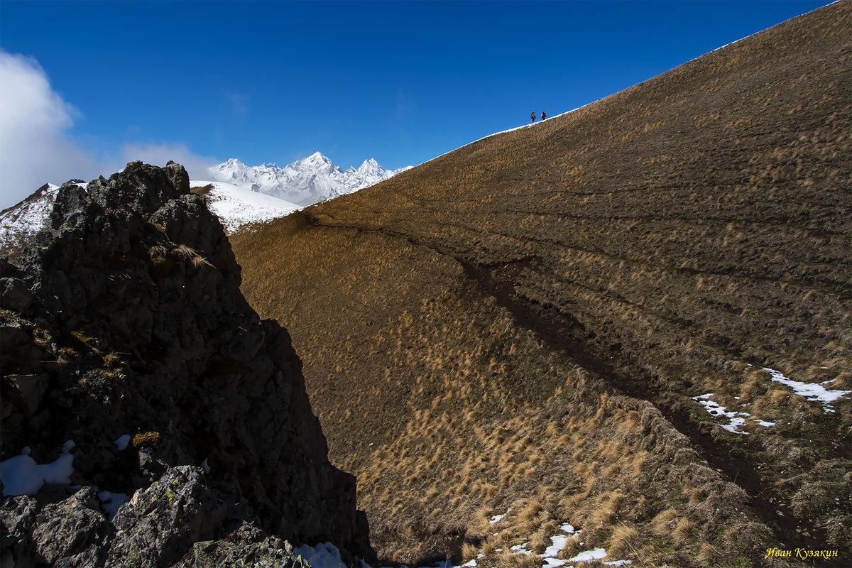 Путь к неведомым горам - Иван