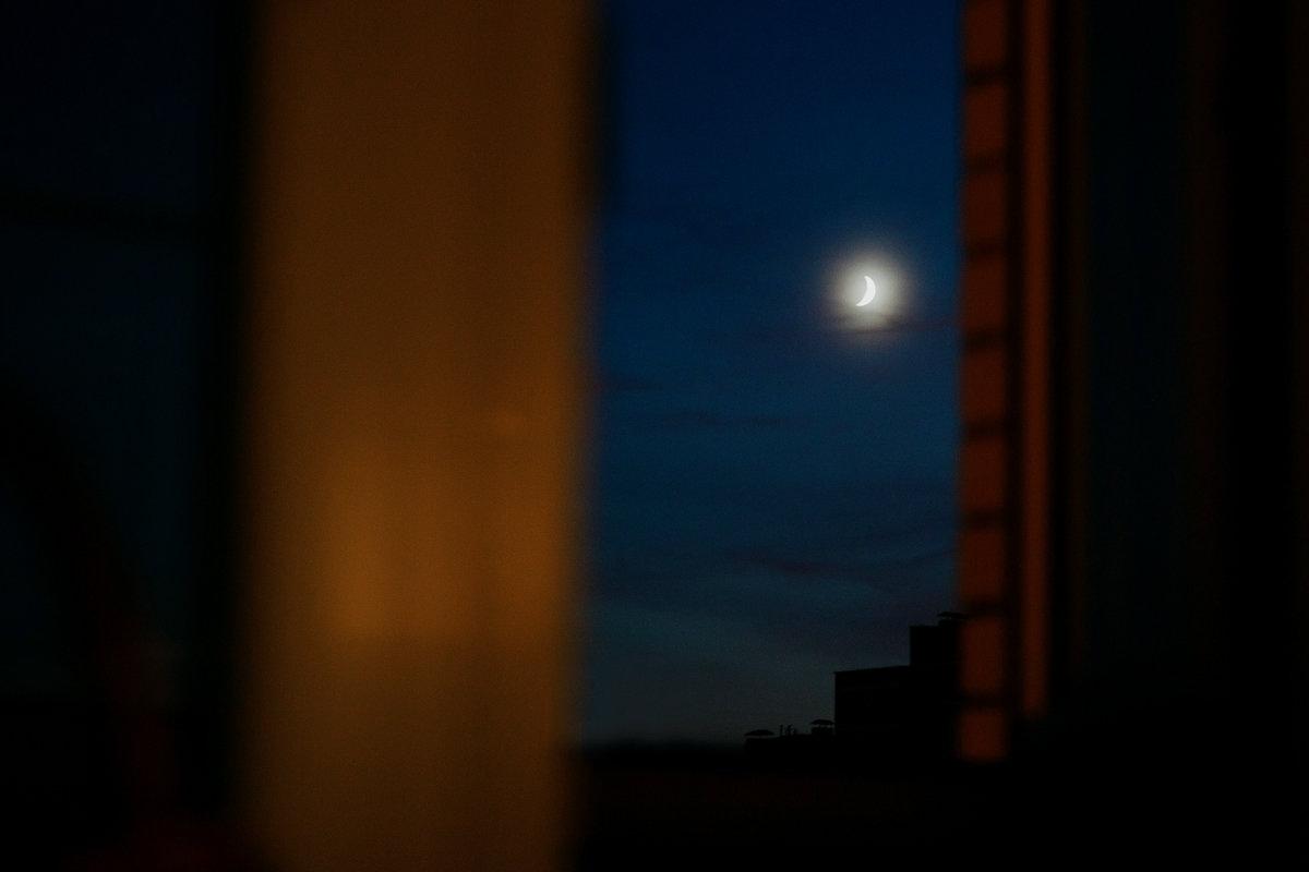 Черная луна - Слава Наумов