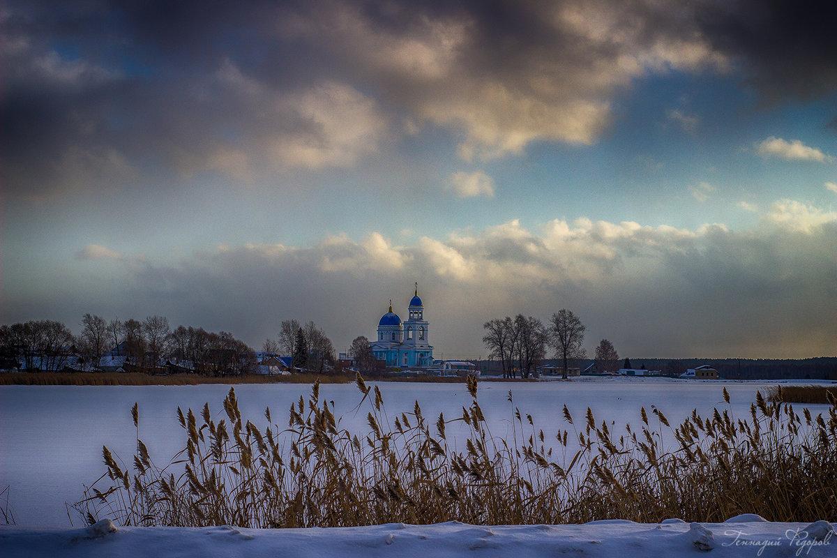 Зимний вид - Геннадий Федоров
