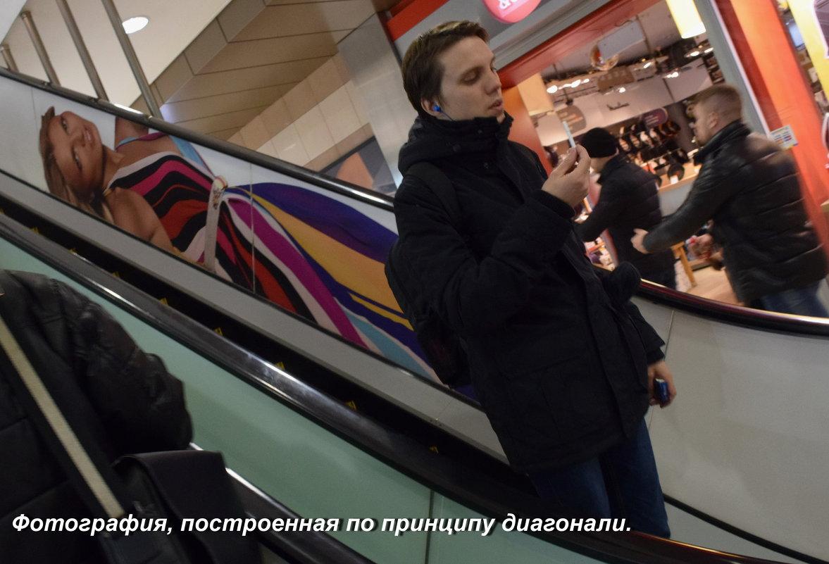 *** - Татьяна Помогалова