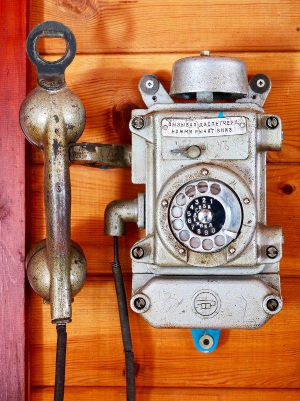 Телефонный аппарат - KALIOT