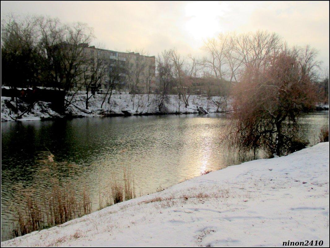В парке Октября - Нина Бутко