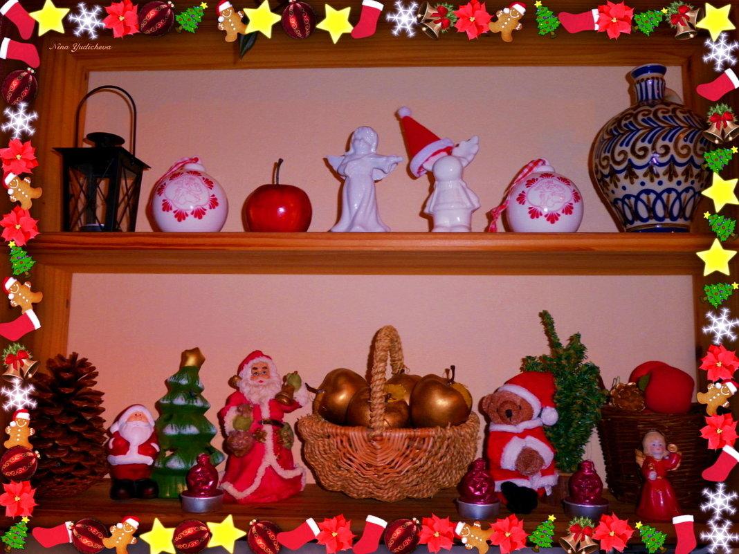 Новогоднее настроение - Nina Yudicheva