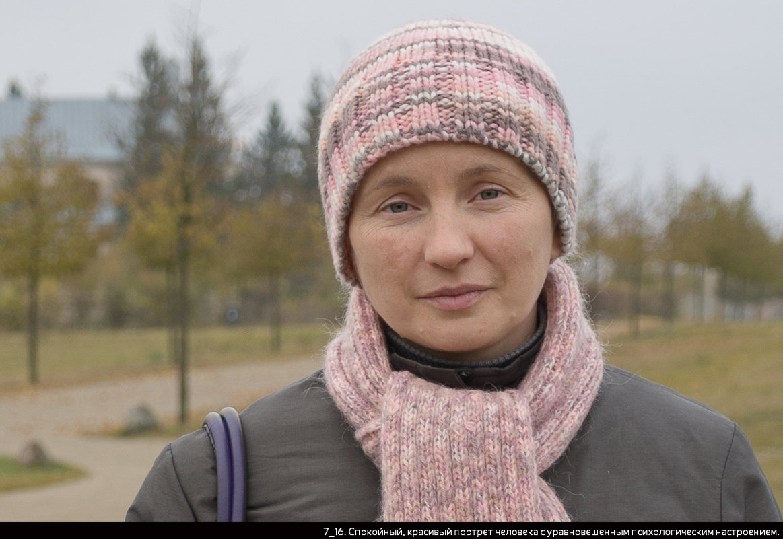 Осень - Игорь Ринкевич