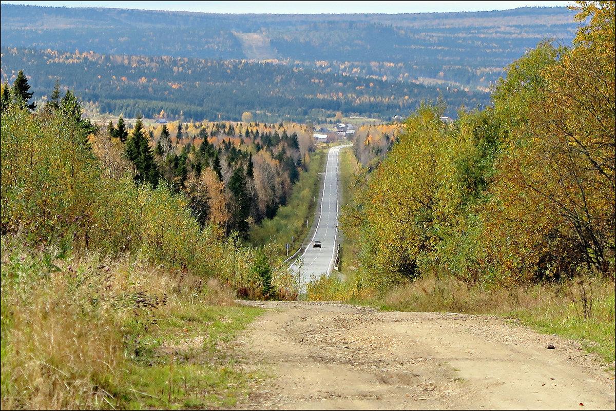 Осень на Урале - Leonid Rutov