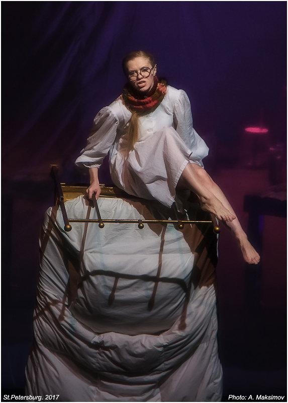Актриса Наталья Виноградова - Александр Максимов