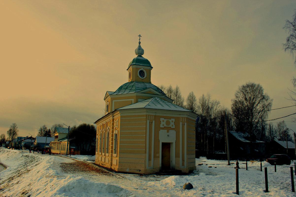 Церковь Всех Святых - Сергей Кочнев
