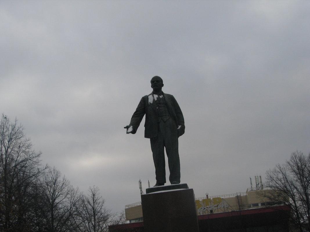 батюшка Ленин - Влад
