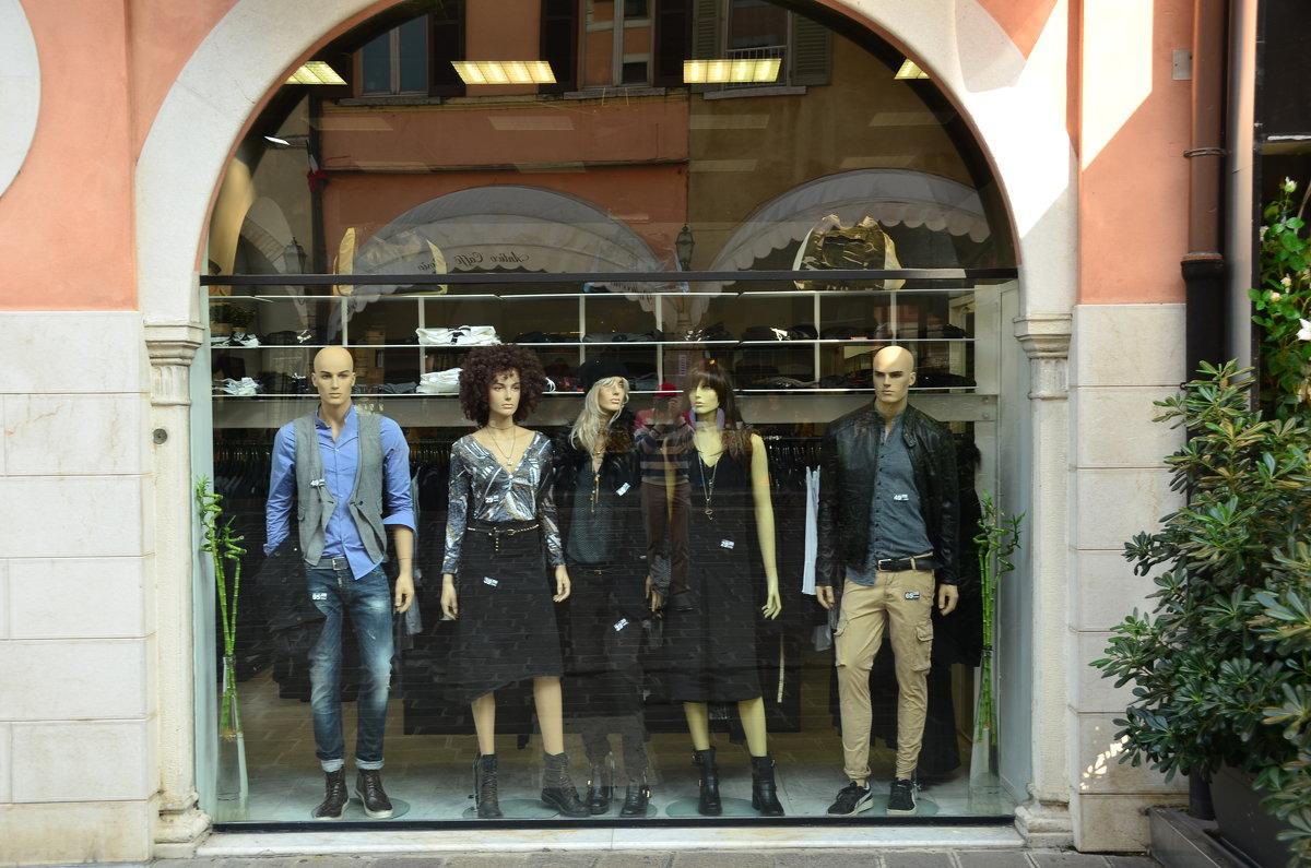 Модные  люди - Николай Танаев