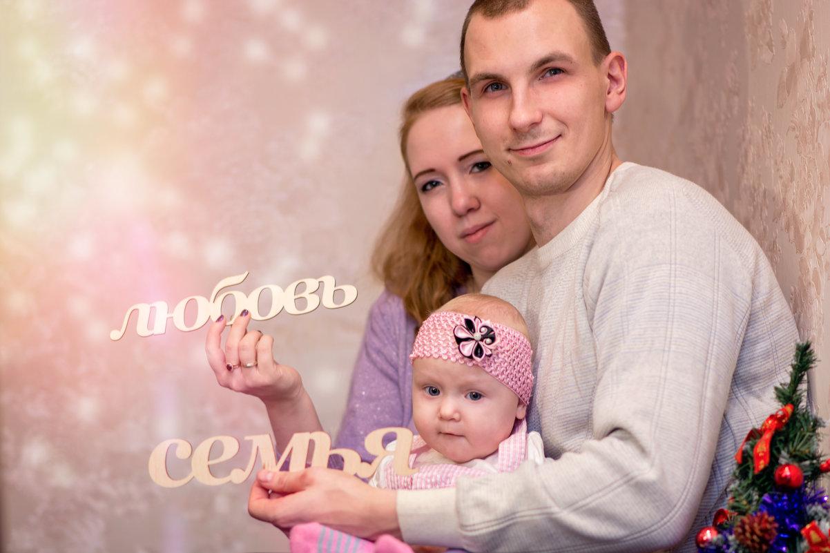 Семья - Елена Тарасевич (Бардонова)