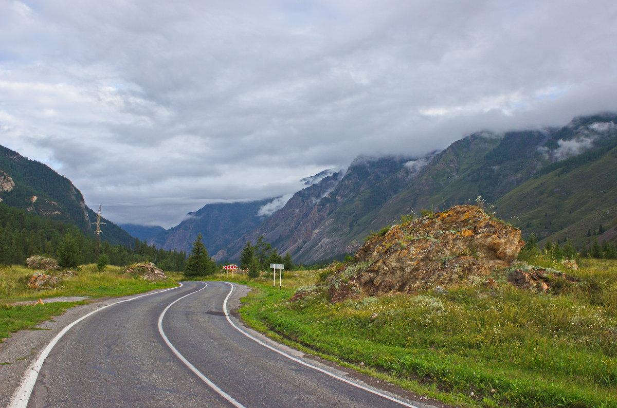 Дорога в горах - val-isaew2010 Валерий Исаев