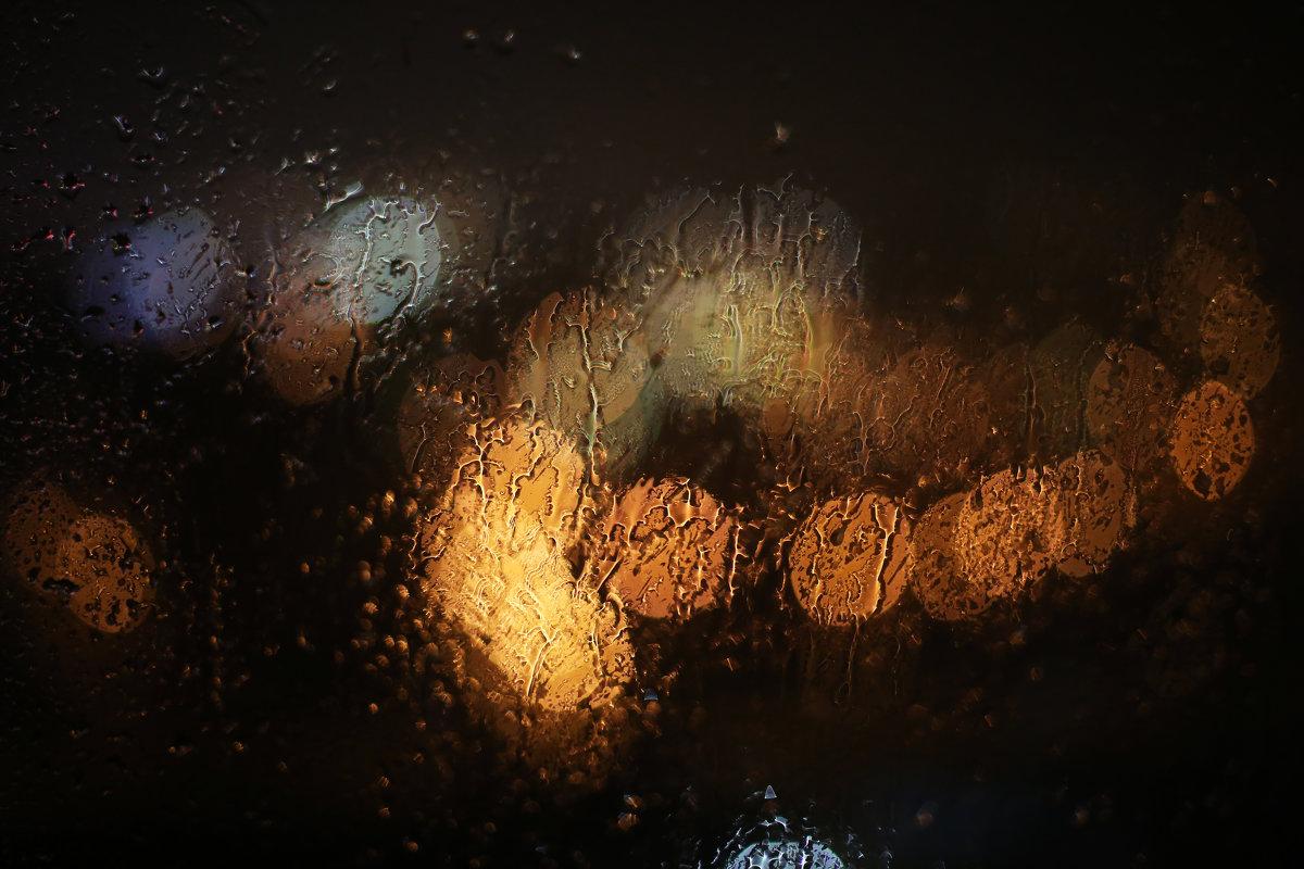 дождь - Кристина Лебедева
