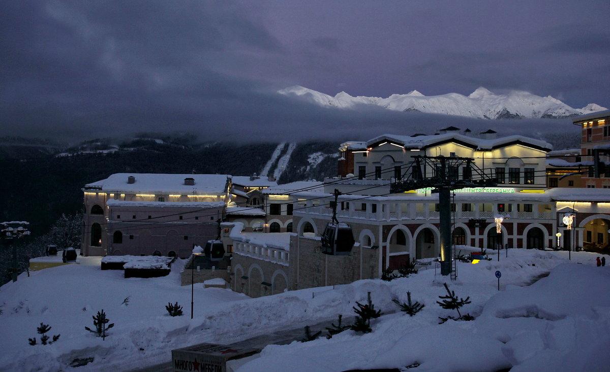 Вечер в горах - Виолетта