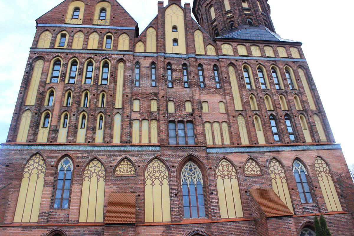 Кафедральный собор Кёнигсберга - Марина Домосилецкая
