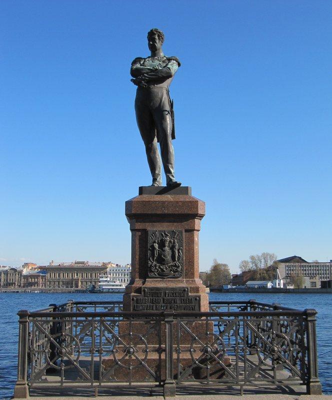 Памятник русскому мореплавателю - Вера Щукина