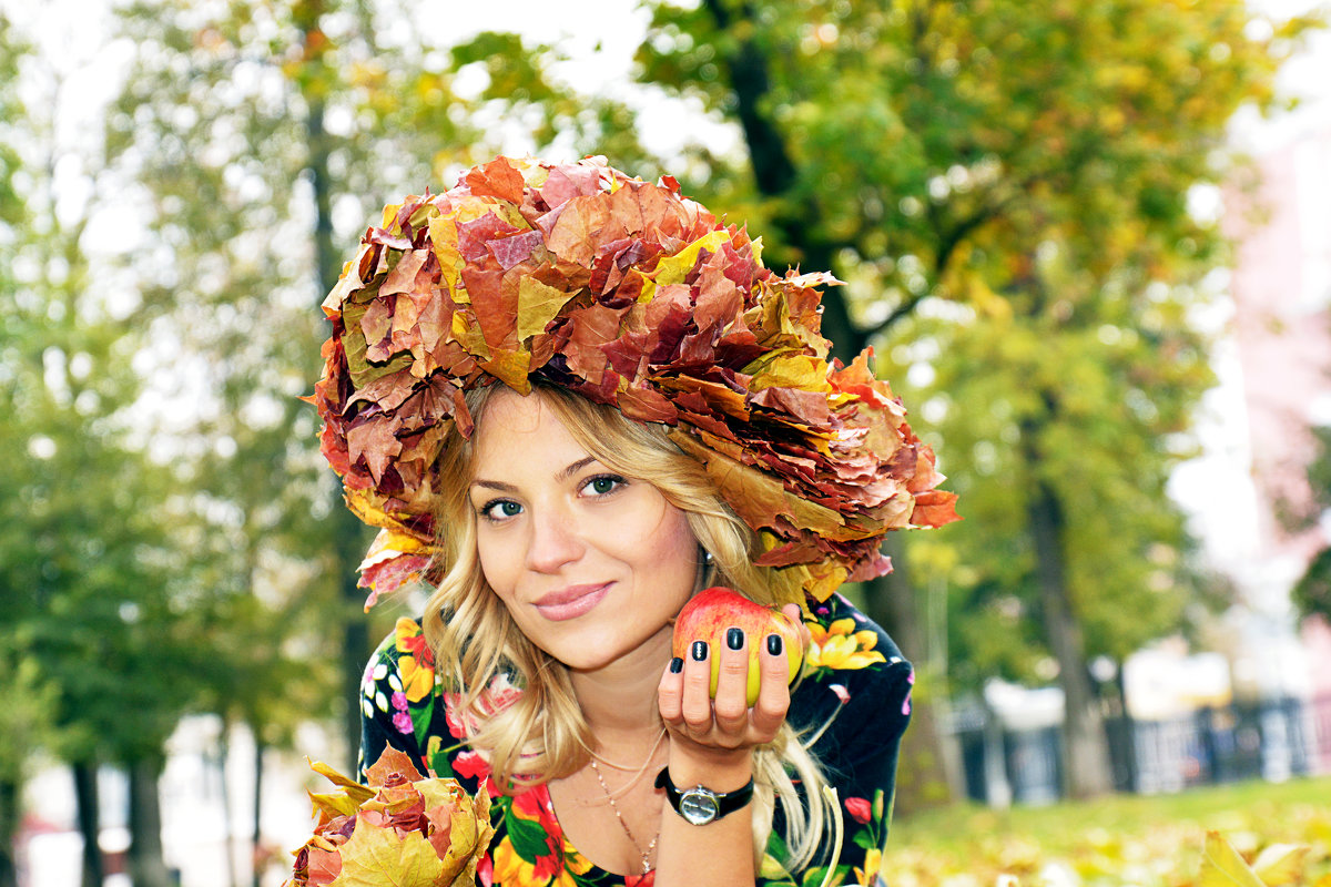 Осень осень... - Любовь