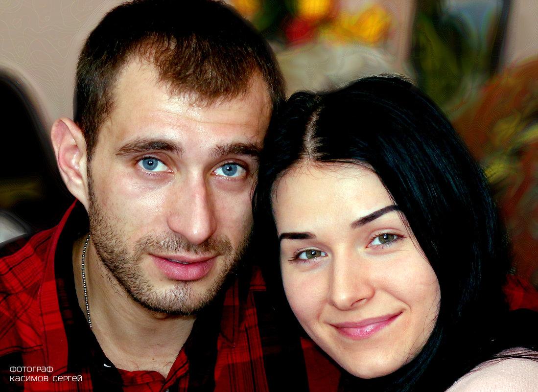 Лена и Рома. - Сергей Касимов