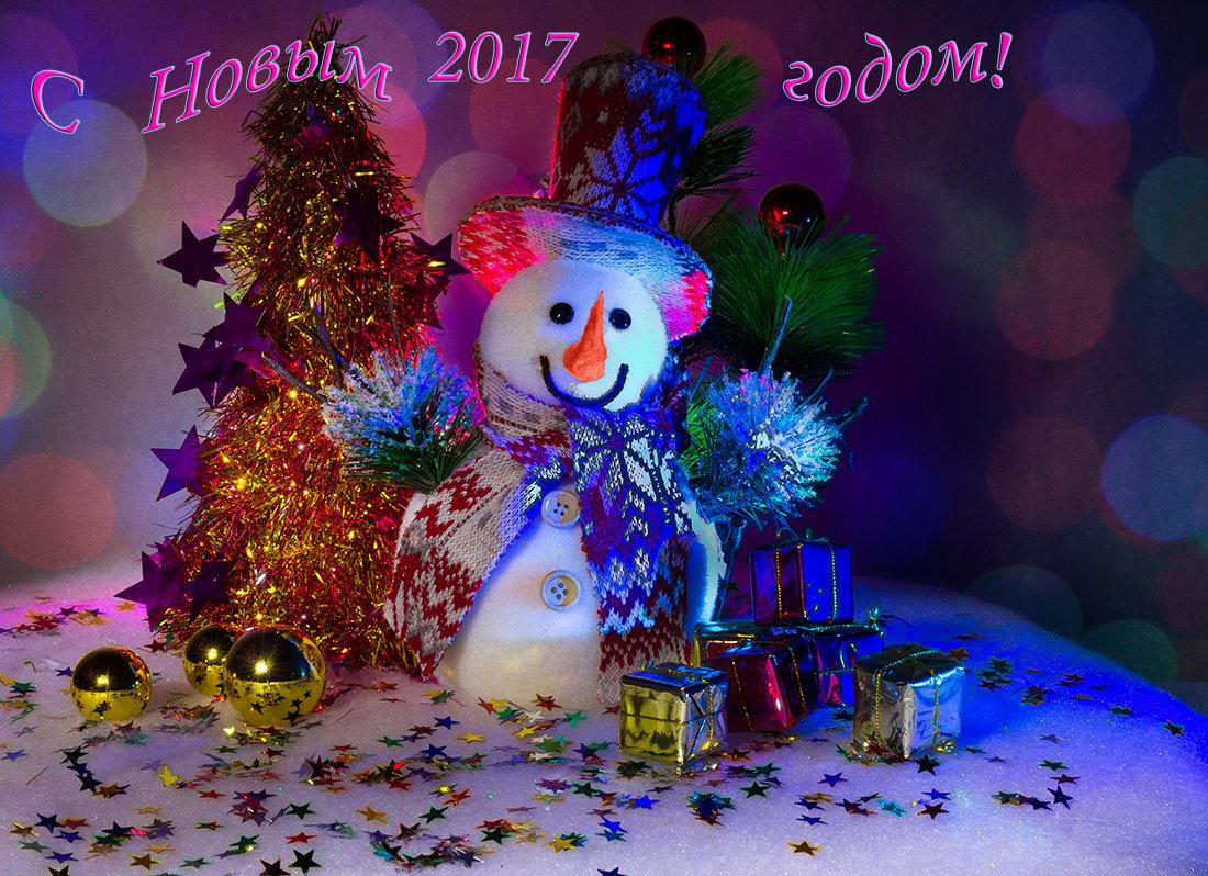 Новогодние открытки - Вера Бережная