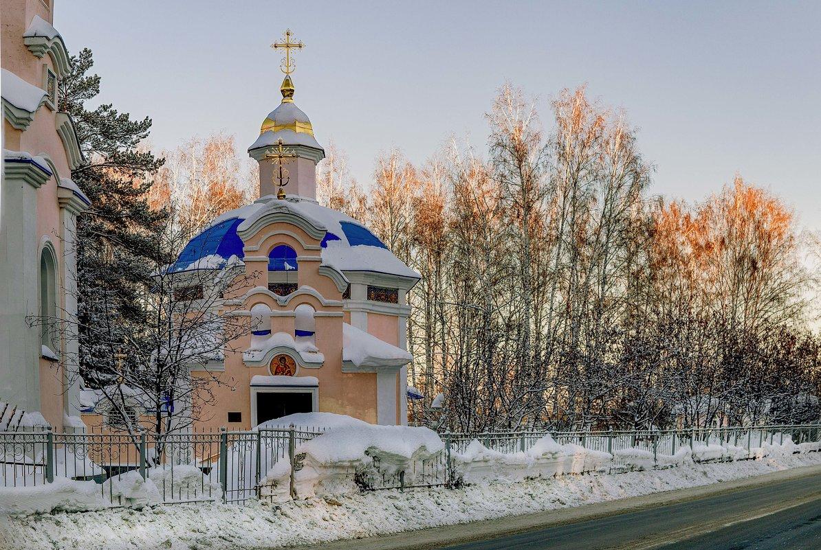 НОВОСИБИРСК... - Viacheslav Birukov