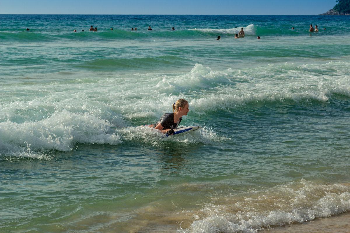 Серфингистка - Андрей Кузнецов