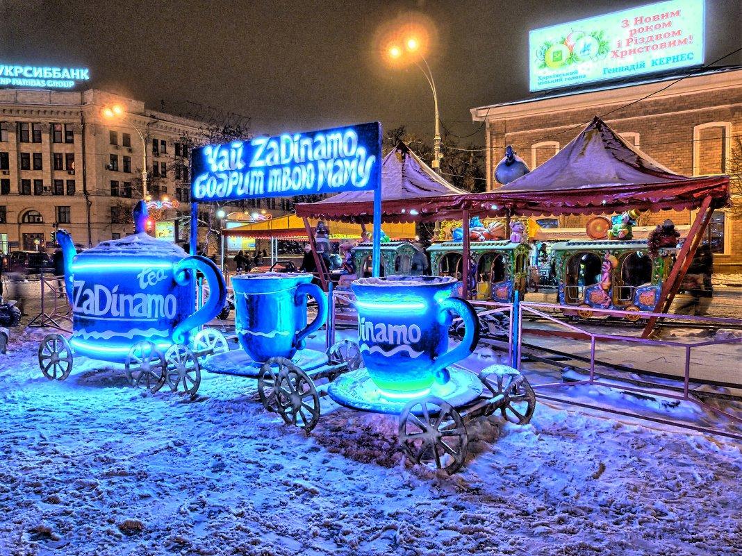 Харьков - Сергей Данилов