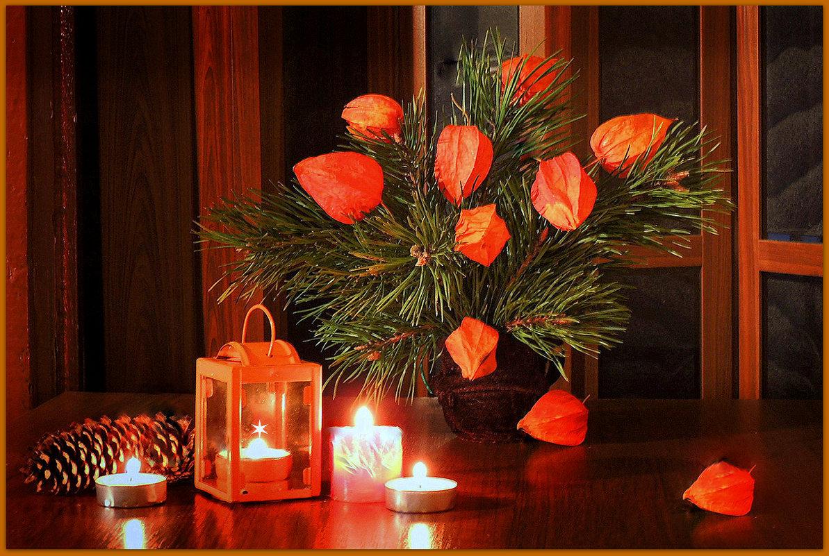 Друзья поздравляю всех со Старым Новым годом! - Павлова Татьяна Павлова