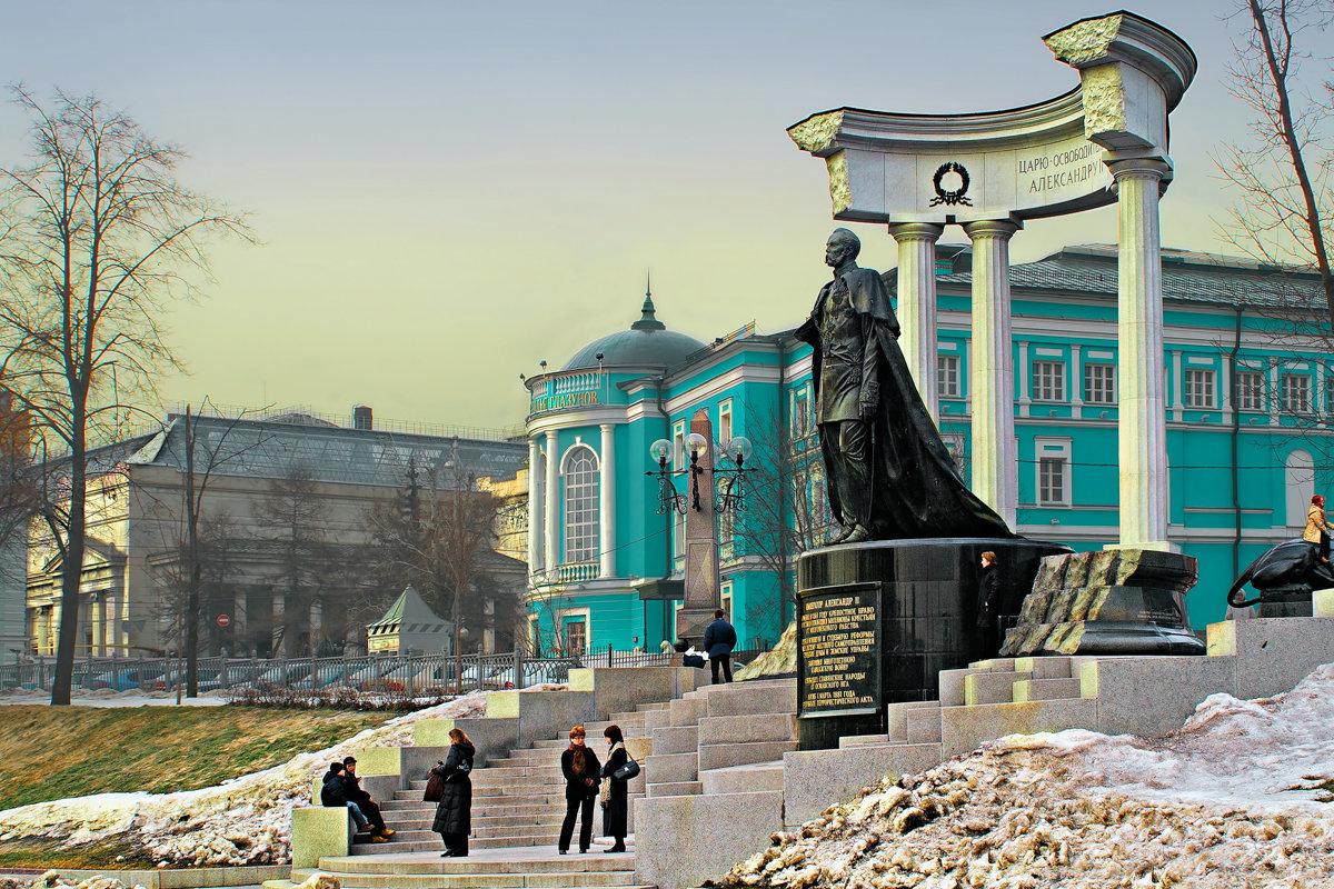 Москва. Памятник Александру II . - В и т а л и й .... Л а б з о'в