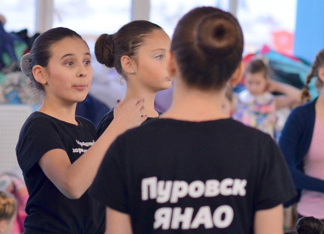 На репетиции. - Лариса Красноперова