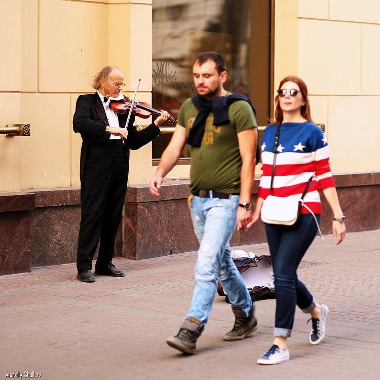 Музыкант играл на скрипке... - Анатолий Шулков