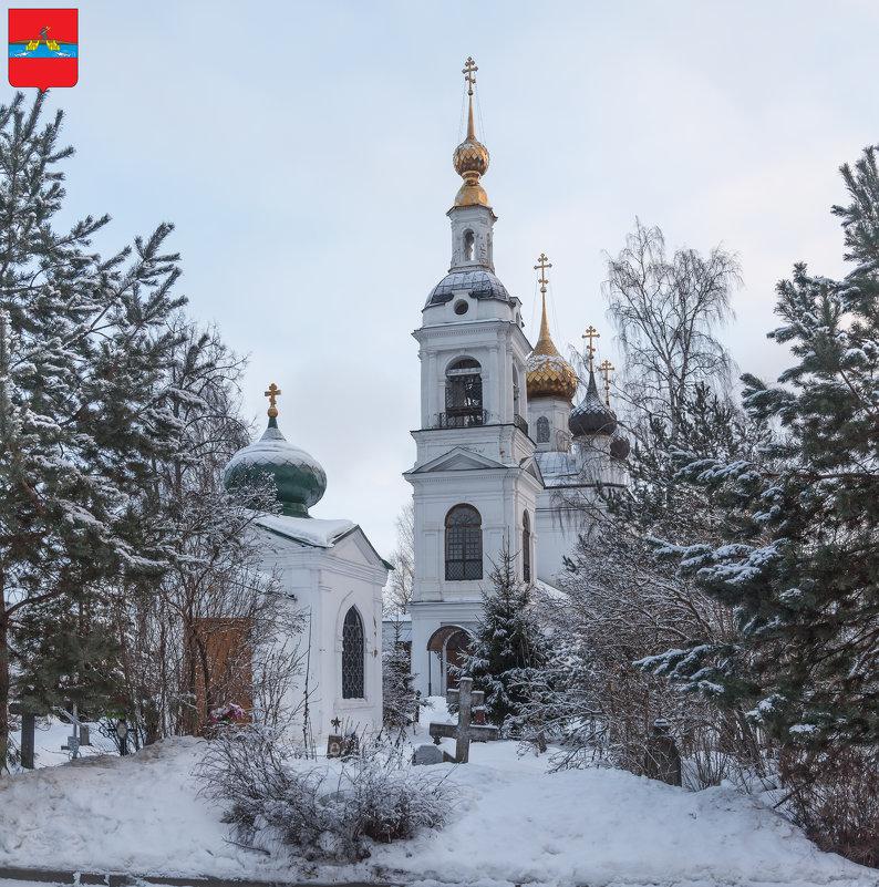 Рыбинск. Вознесенский храм - Алексей Шаповалов Стерх