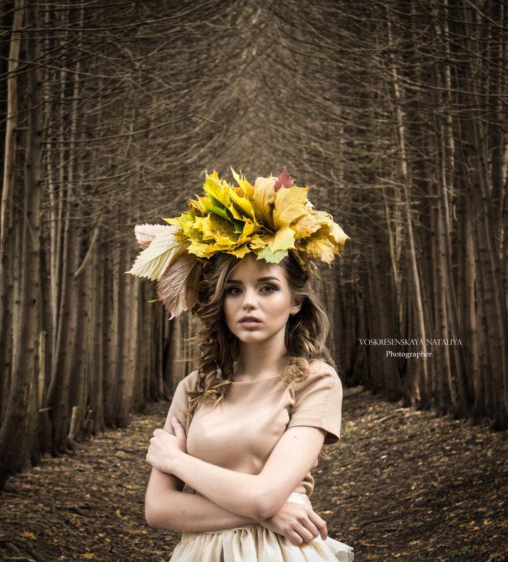 осень - Наталья