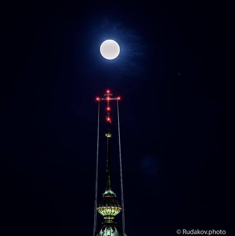 В ночь полной луны - Сергей