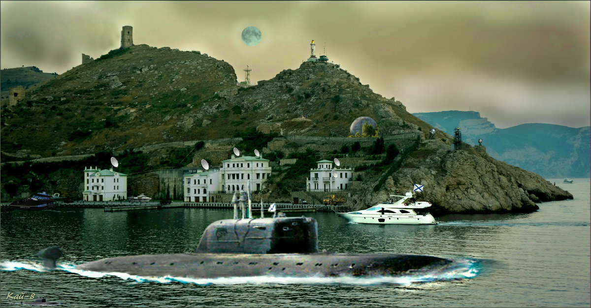 """Севастополь. Атомная подводная лодка """"Кондор"""" выходит из Балаклавской бухты на БС - Кай-8 (Ярослав) Забелин"""
