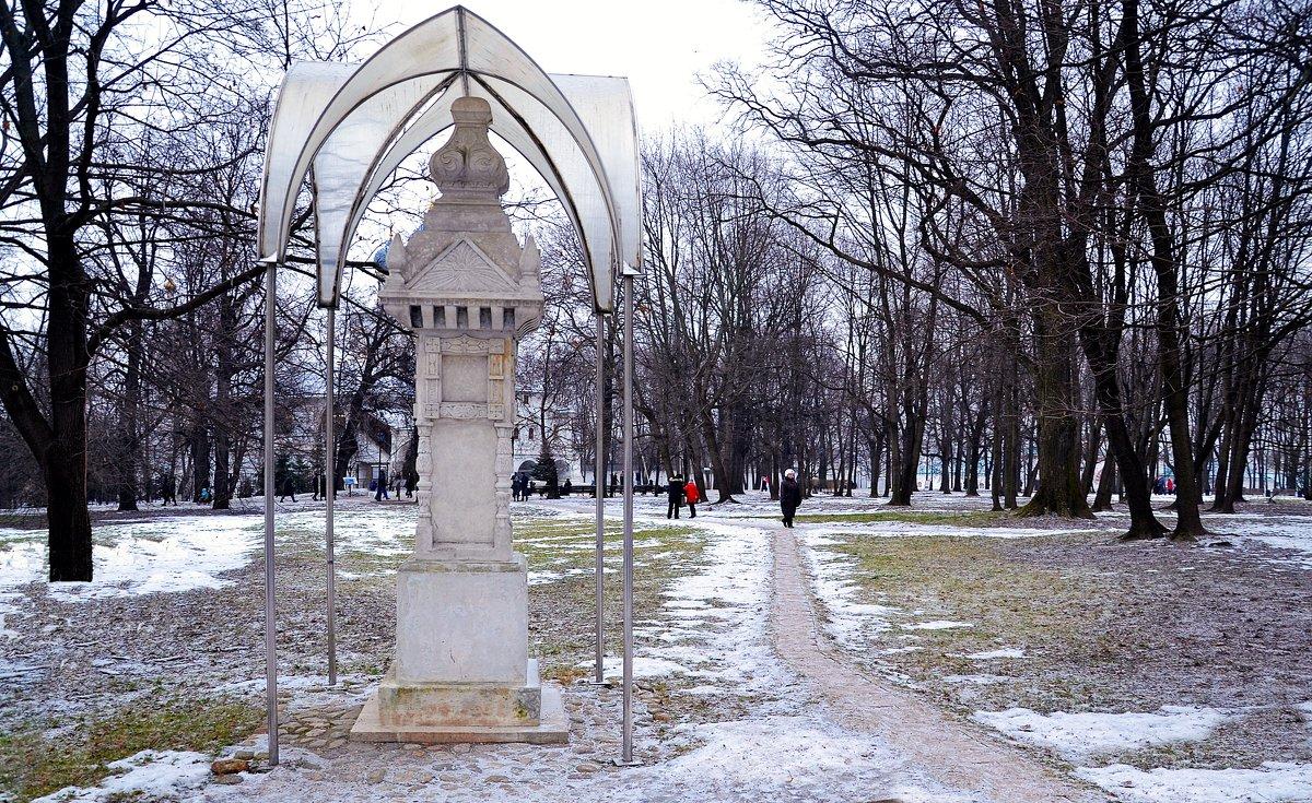 Мемориальный столб в честь освобождения крестьян от крепостного права. Коломенское. - Владимир Болдырев